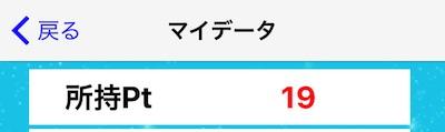 f:id:KAZUAKI_virgiL:20170816103913j:plain