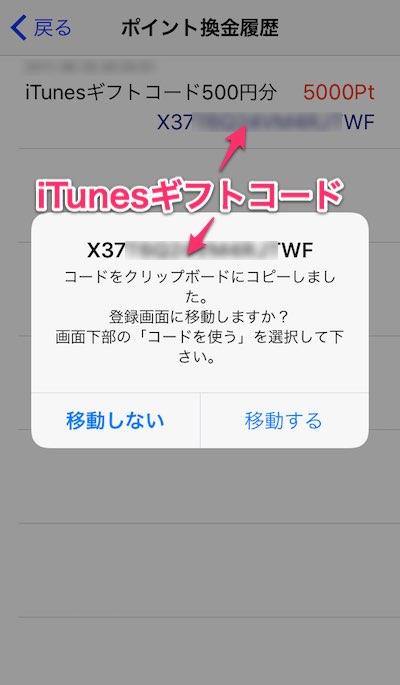 f:id:KAZUAKI_virgiL:20170816104300j:plain