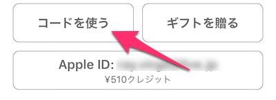 f:id:KAZUAKI_virgiL:20170816104738j:plain