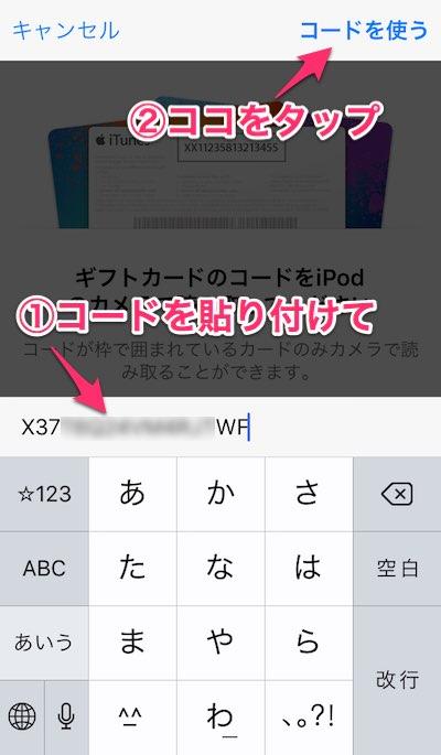 f:id:KAZUAKI_virgiL:20170816105328j:plain
