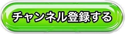 f:id:KAZU_SAC:20190503093416j:plain