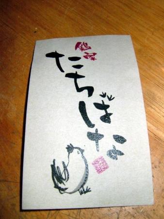 20100103204031