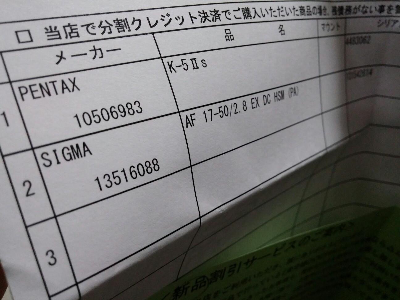 f:id:KAzuma:20160801235717j:plain