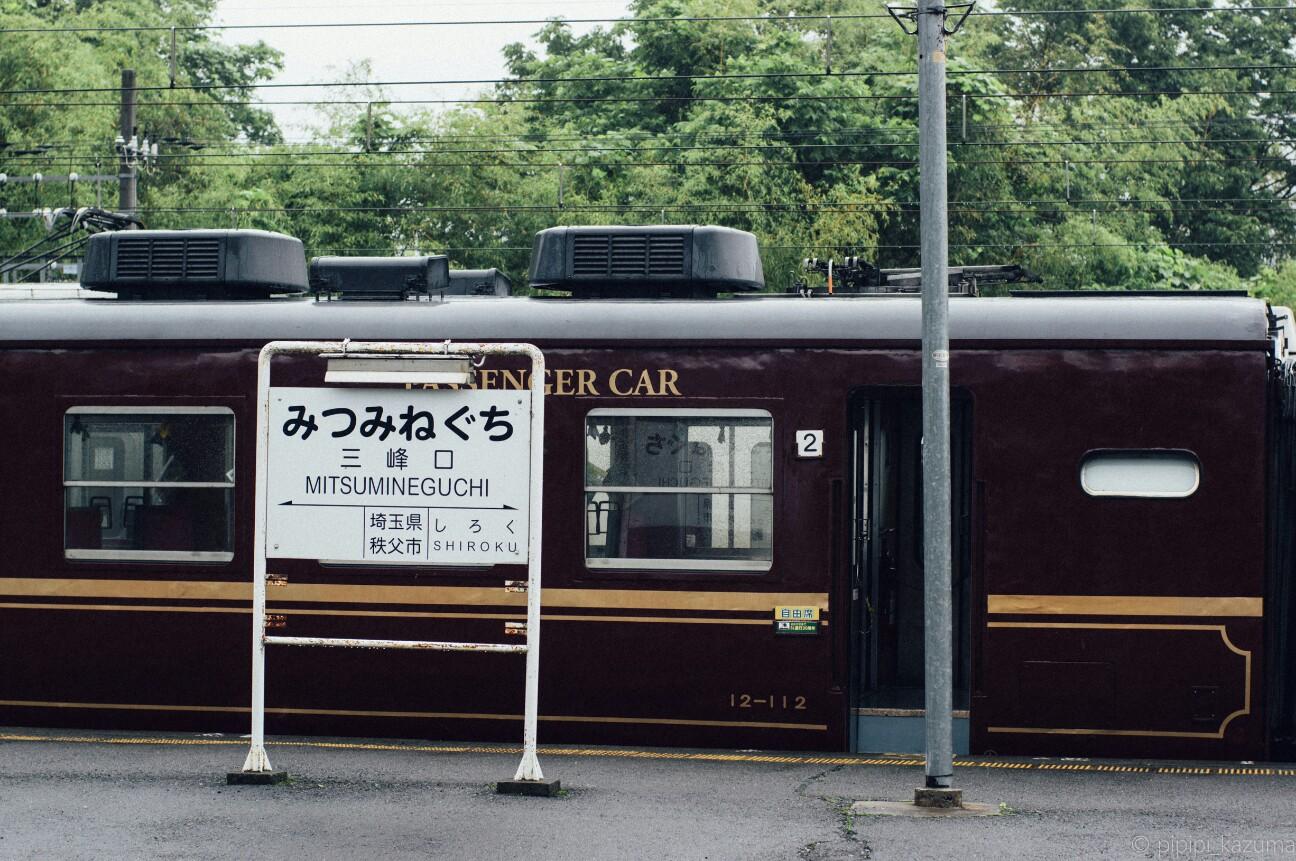 f:id:KAzuma:20170703233140j:plain