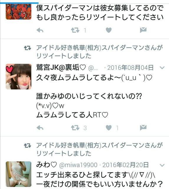 f:id:KAzuma55:20170405211211j:image