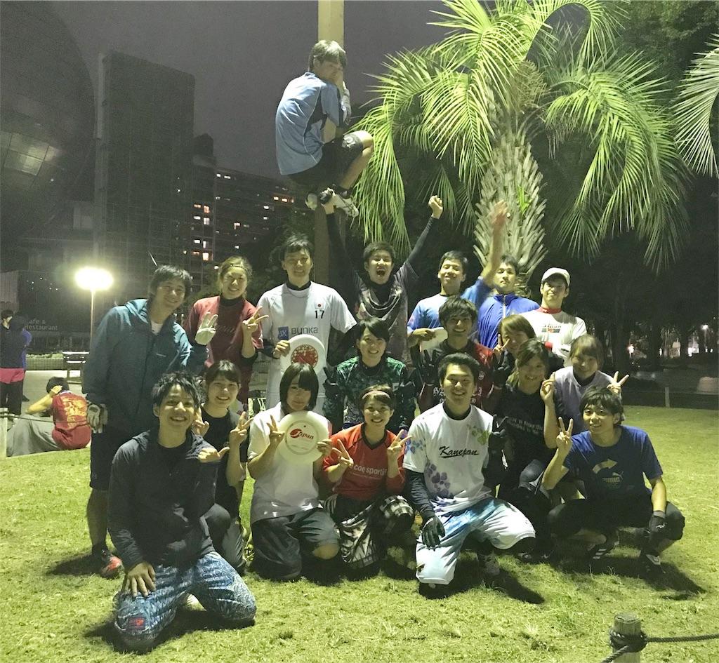 f:id:KAzuma55:20171011151229j:image