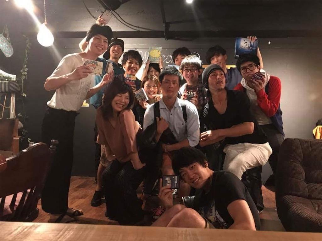 f:id:KAzuma55:20171011151250j:image