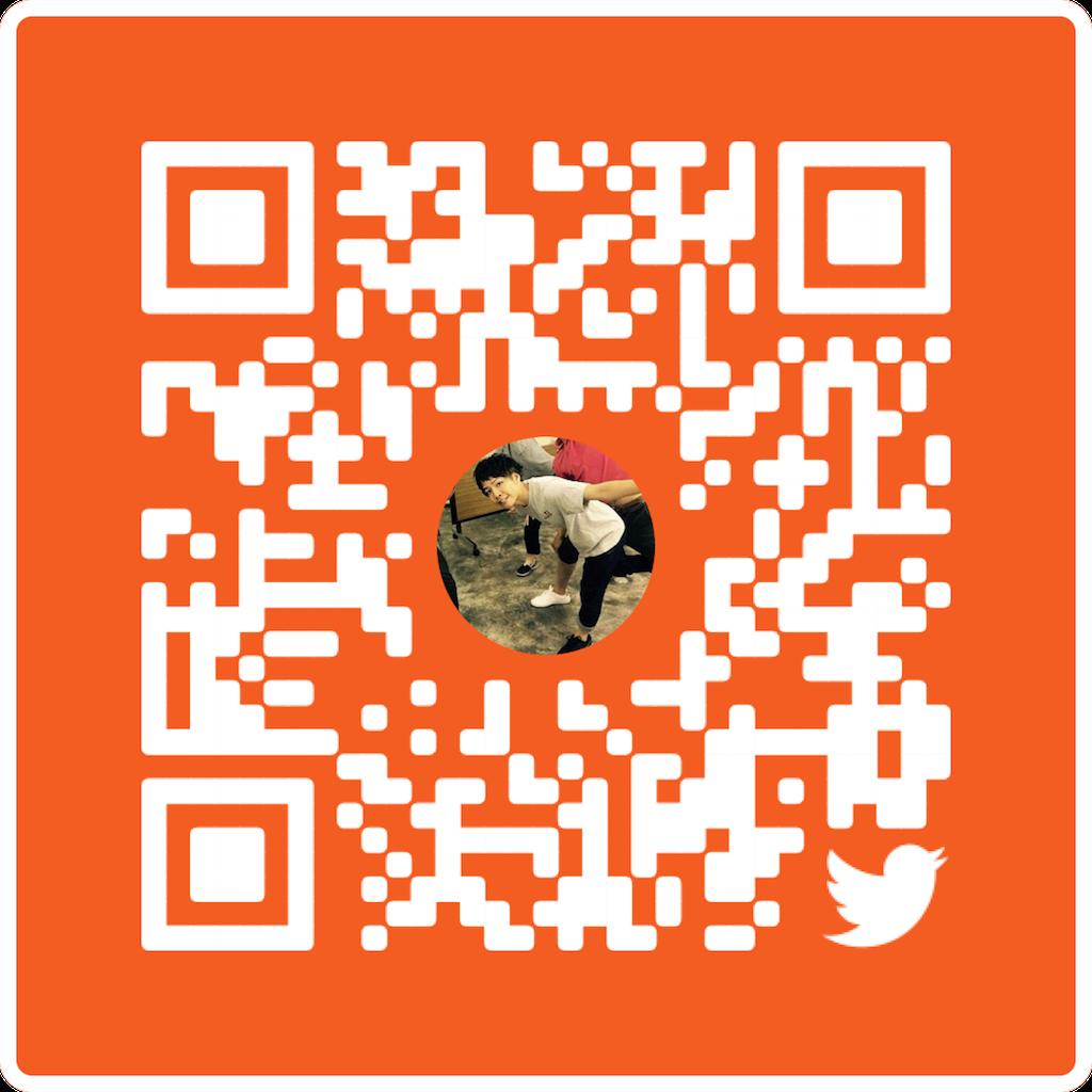 f:id:KAzuma55:20171017184911p:image