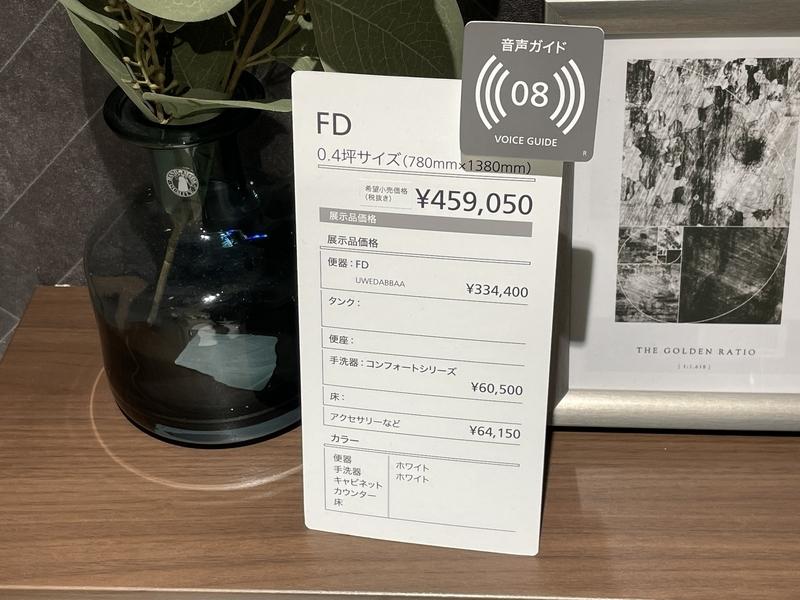 f:id:KCYS:20210507200600j:plain