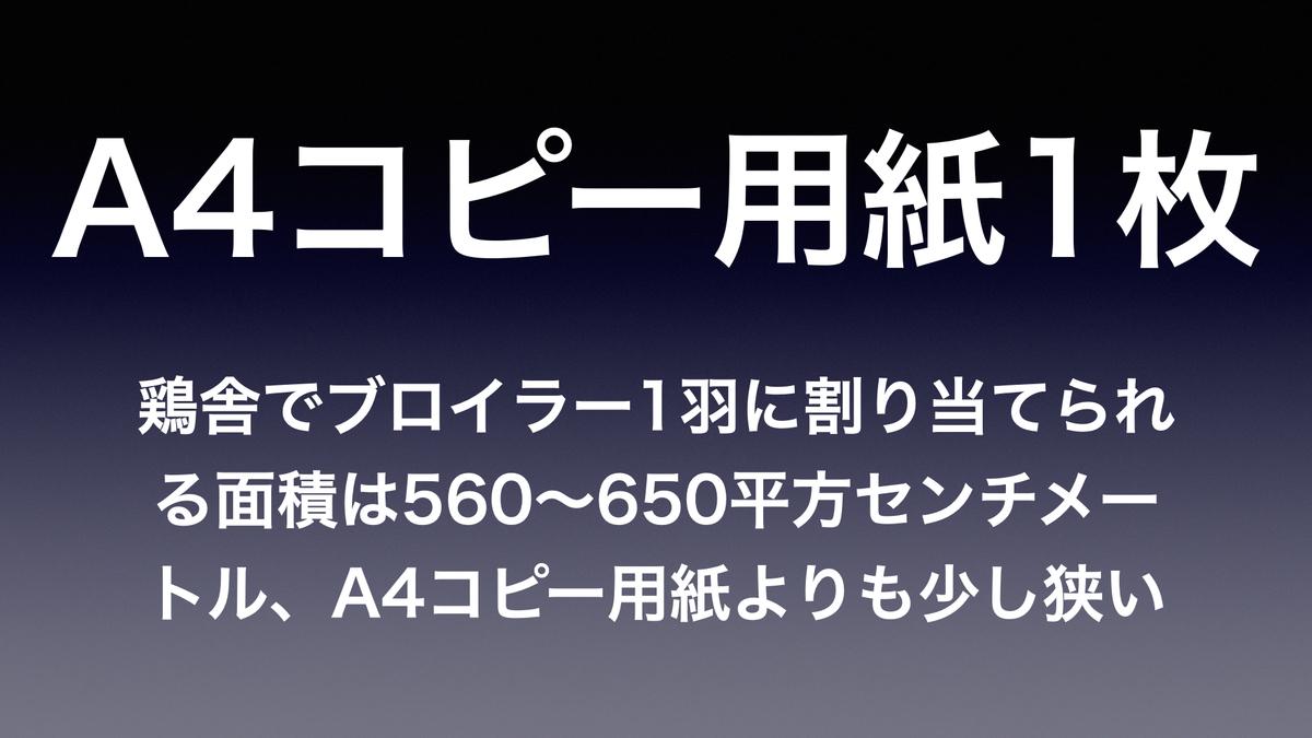 f:id:KCYS:20210522222130j:plain