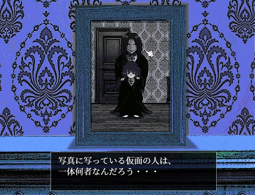 f:id:KC_GameInfo:20200520182444j:plain