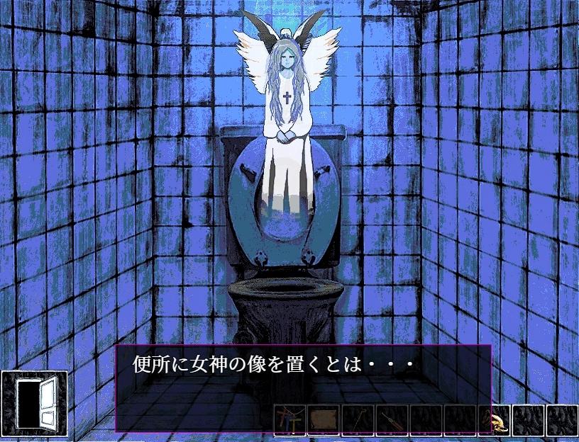 f:id:KC_GameInfo:20200520183507j:plain