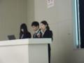 関西ベンチャー研究会(2010)