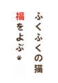 カルタ展_読み札_林けいか