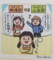 『新レインボーことわざ辞典改訂版』_4_林けいか