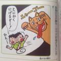 『新レインボーことわざ辞典改訂版』_2_林けいか