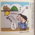 『新レインボーことわざ辞典改訂版』_1_林けいか