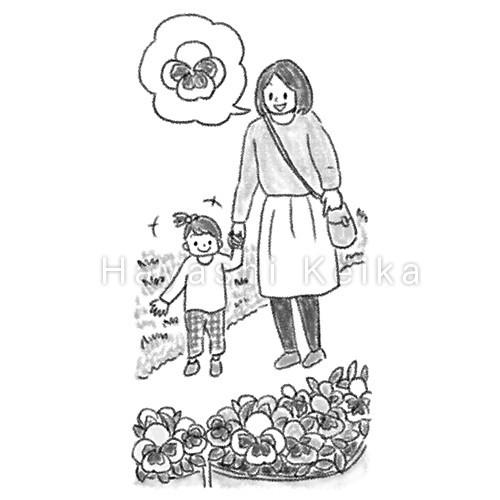 子どもに学ぶ家庭教育_林けいか_3