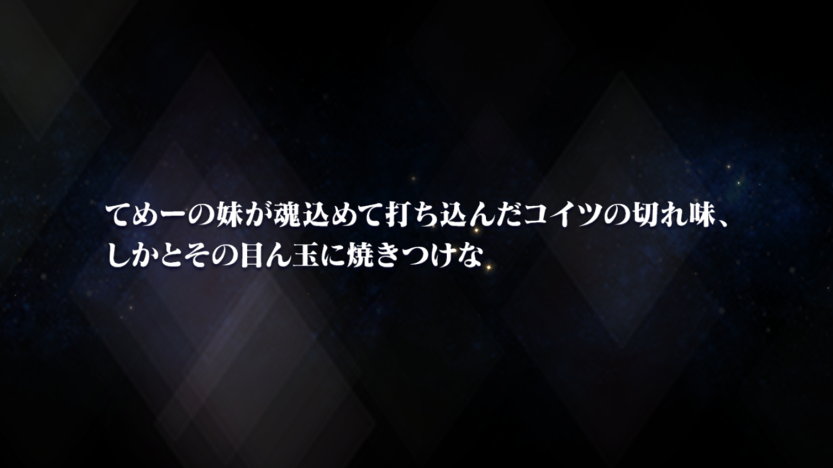 f:id:KEISHU:20200219185944p:plain