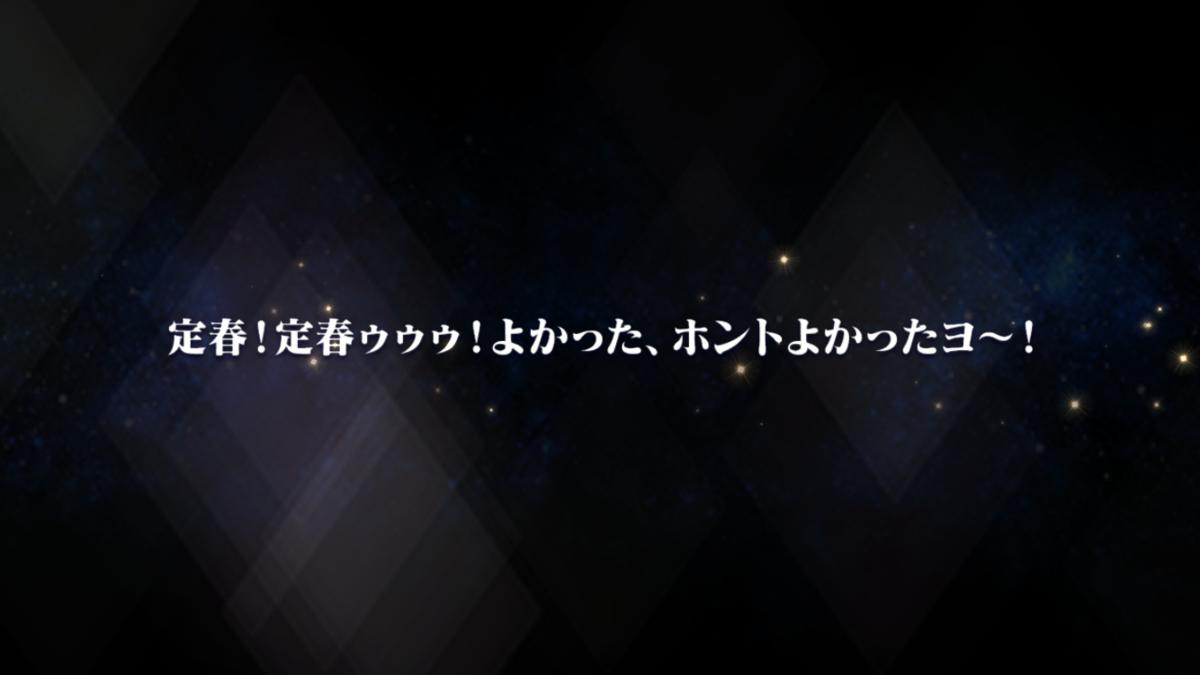 f:id:KEISHU:20200219190210p:plain