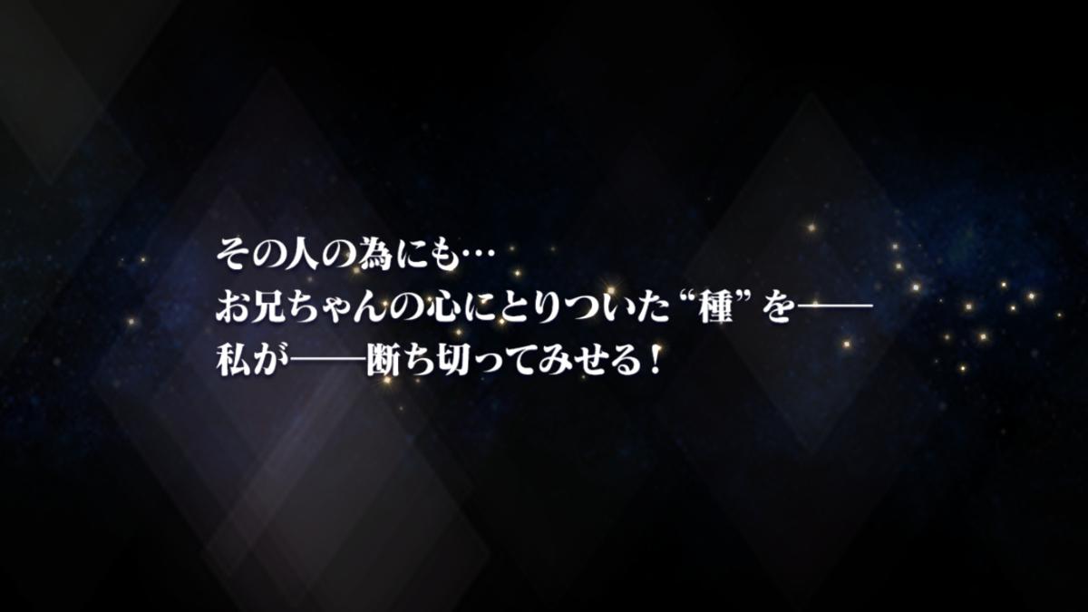 f:id:KEISHU:20200303161501p:plain