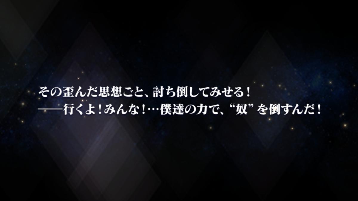 f:id:KEISHU:20200303185916p:plain