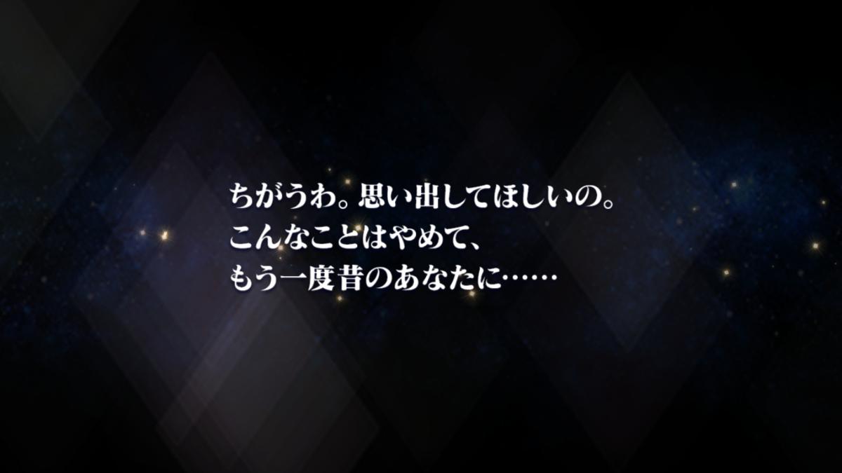 f:id:KEISHU:20200401164905p:plain