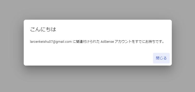 f:id:KEISHU:20200508173240p:plain