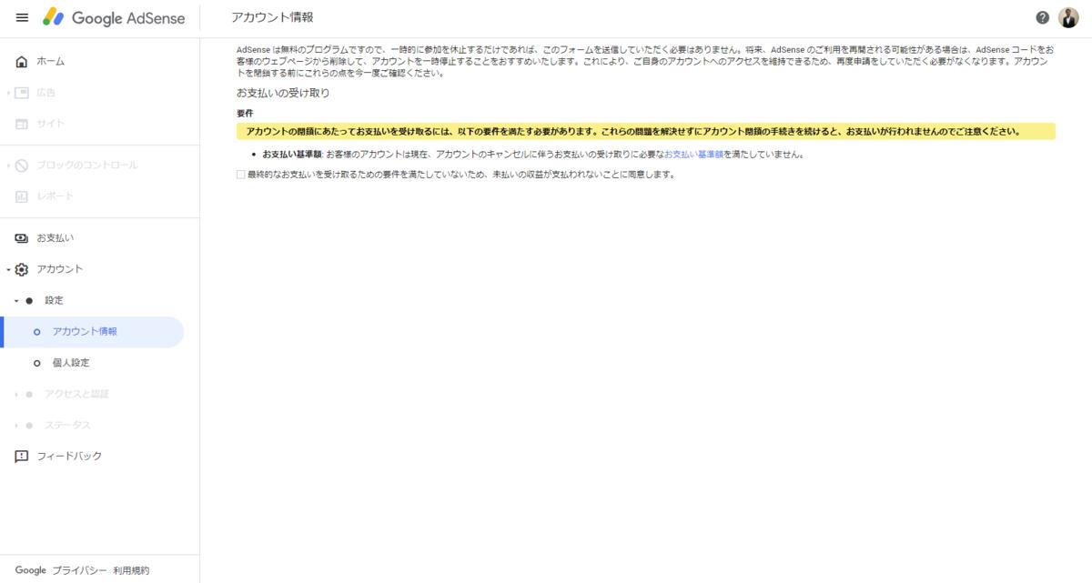 f:id:KEISHU:20200508180216p:plain