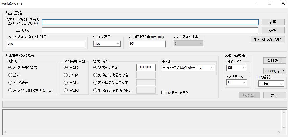 f:id:KEISHU:20200509002113p:plain