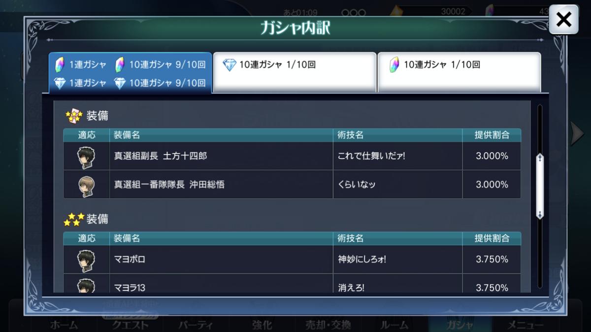 f:id:KEISHU:20200514005040p:plain