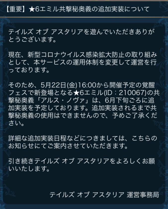 f:id:KEISHU:20200522173244p:plain