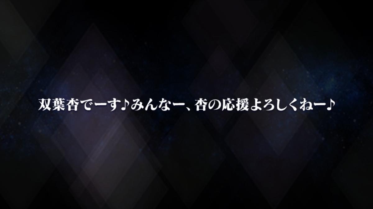 f:id:KEISHU:20200613001722p:plain