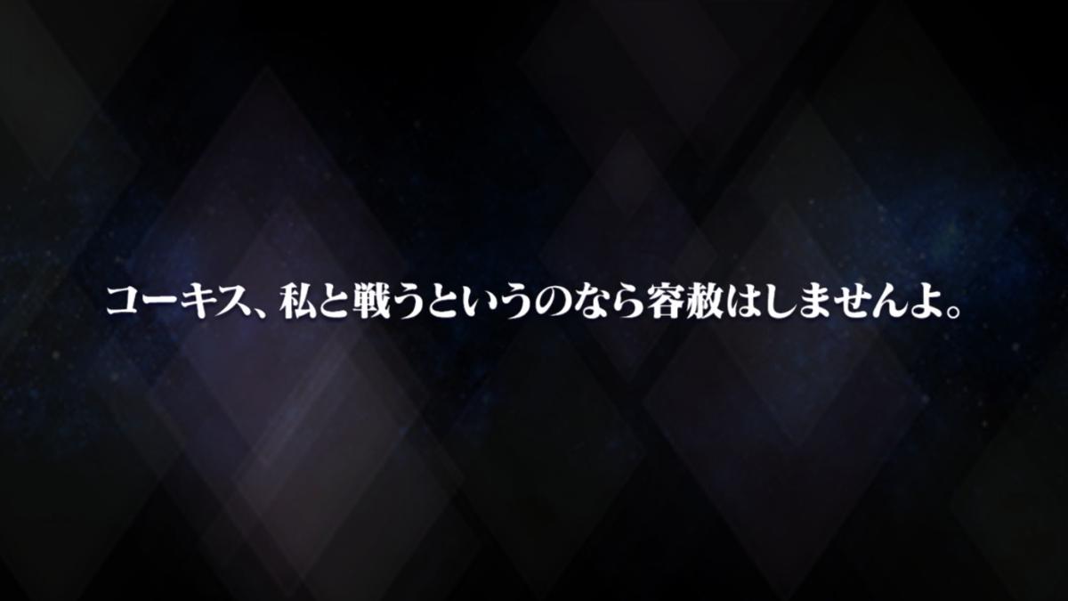 f:id:KEISHU:20200613112032p:plain