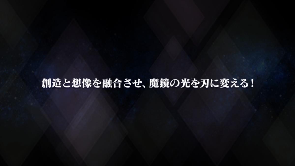 f:id:KEISHU:20200625193939p:plain