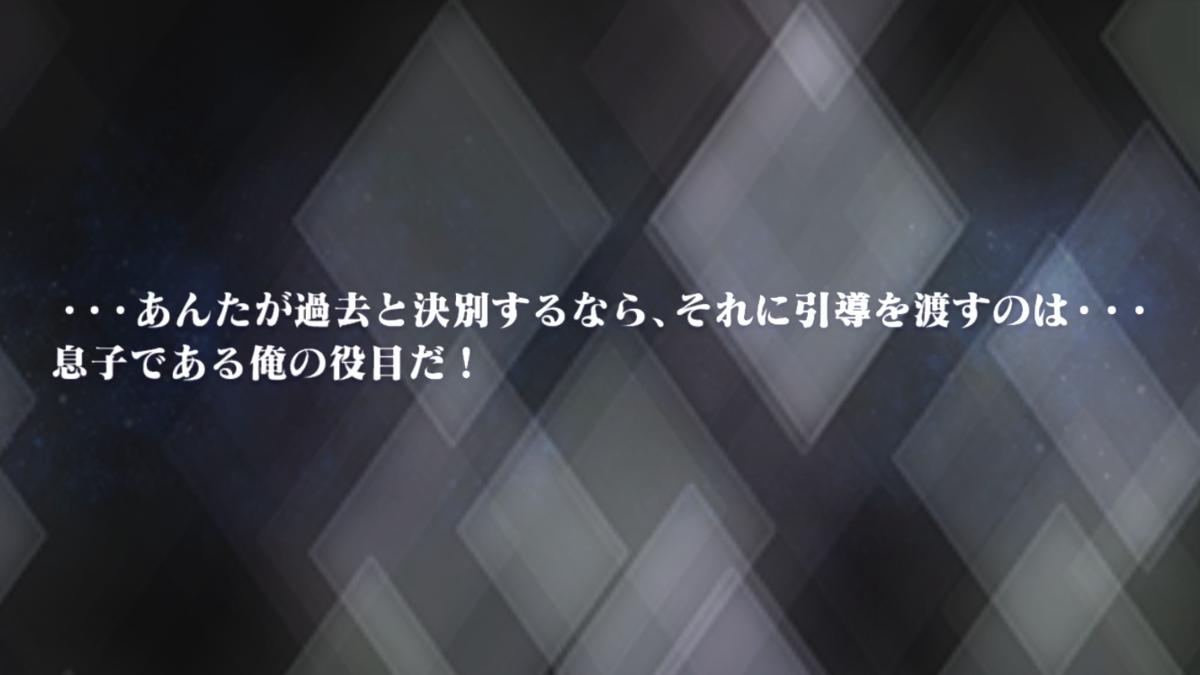 f:id:KEISHU:20200723191326p:plain