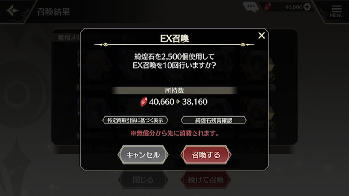 f:id:KEISHU:20200812175041p:plain