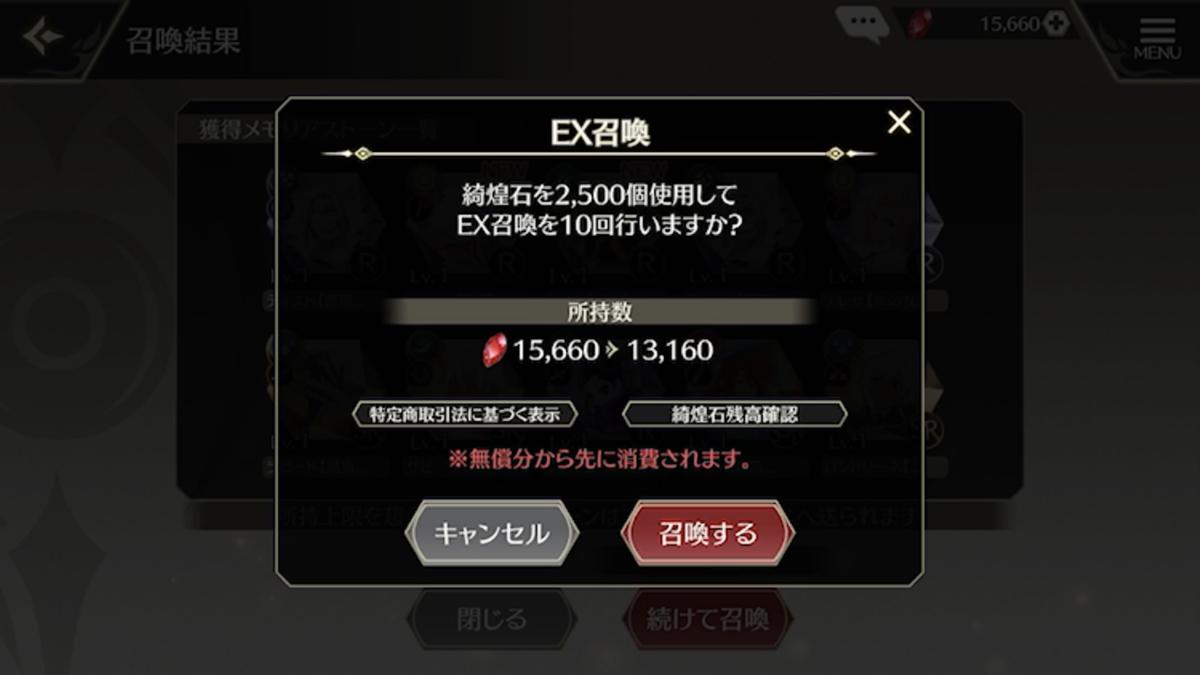 f:id:KEISHU:20200812180239p:plain