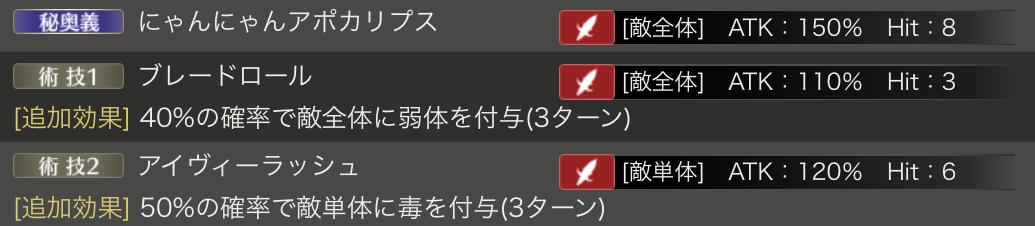 f:id:KEISHU:20200828175022p:plain