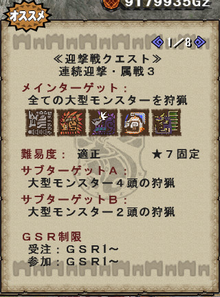 f:id:KEMKEM:20170501235303j:plain