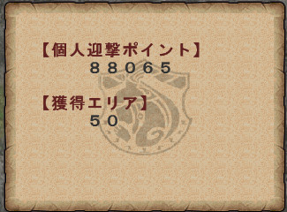 f:id:KEMKEM:20170504071722j:plain