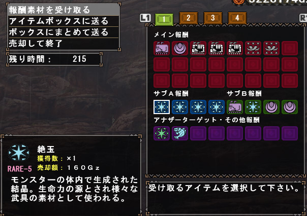 f:id:KEMKEM:20170521080737j:plain
