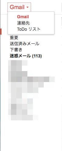 f:id:KEN-S:20170807211535p:plain