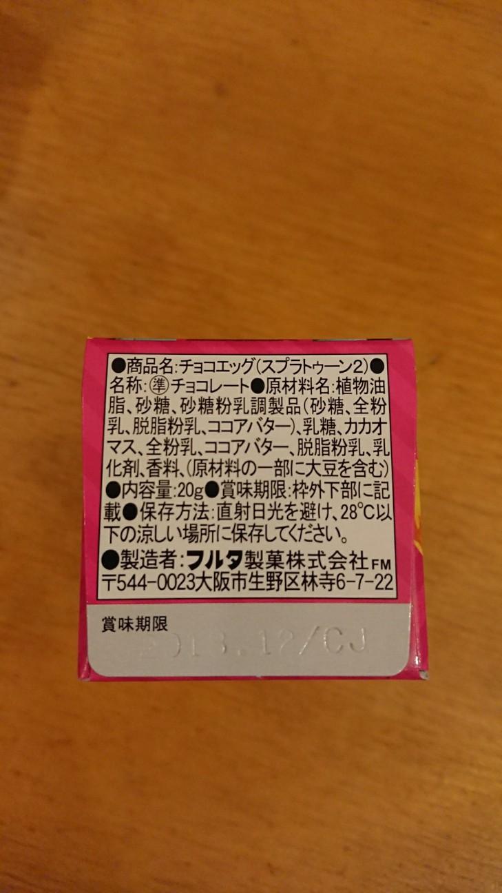 f:id:KEN-S:20180225231719j:plain