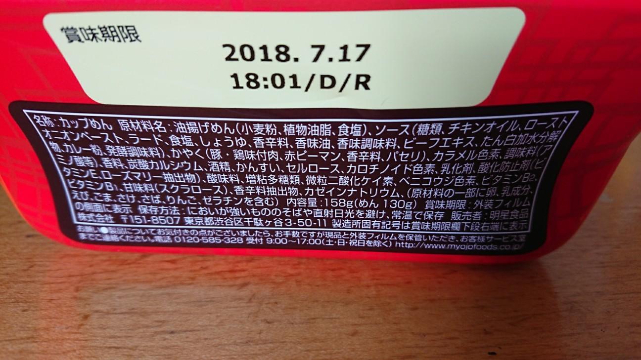 f:id:KEN-S:20180325161146j:plain
