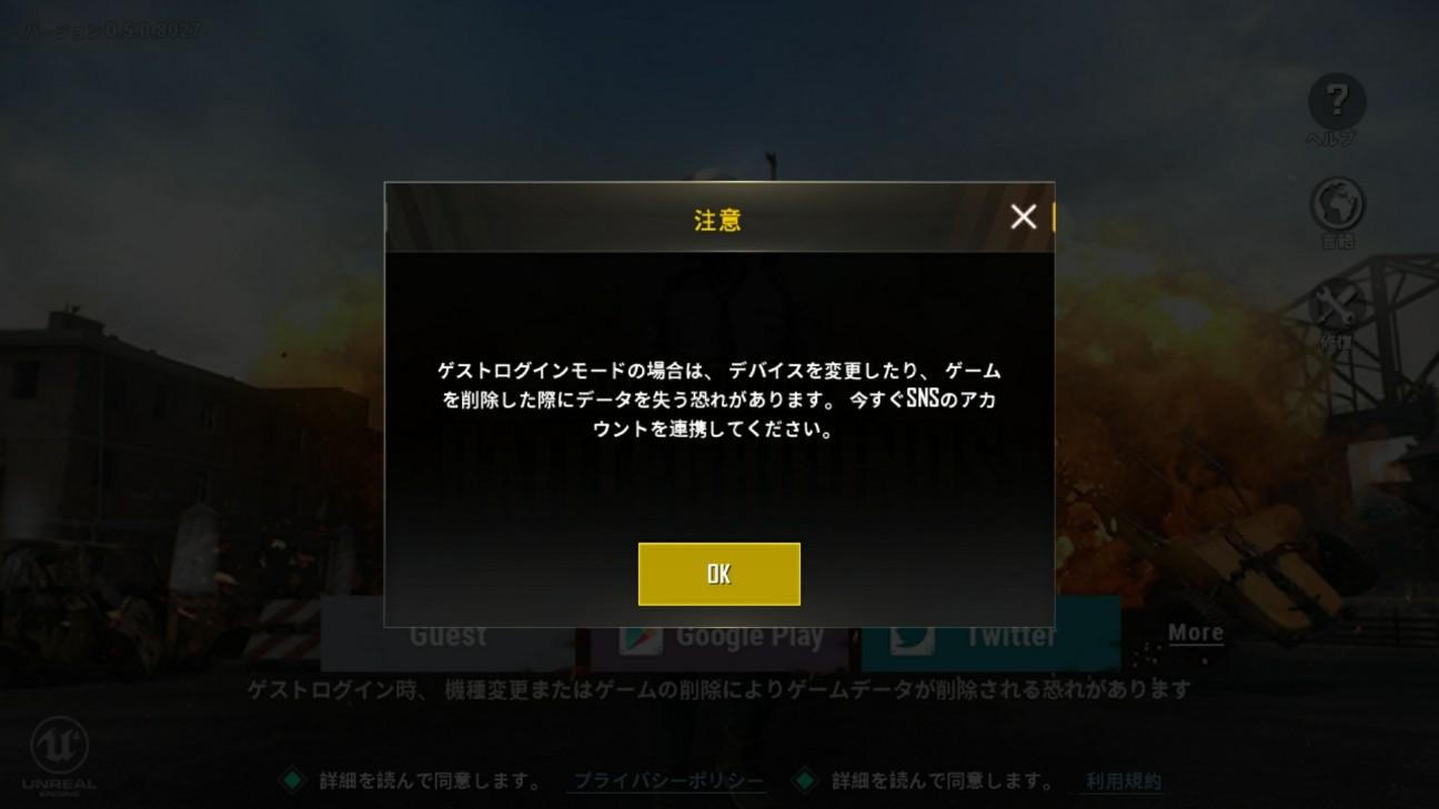 f:id:KEN-S:20180516221541j:plain