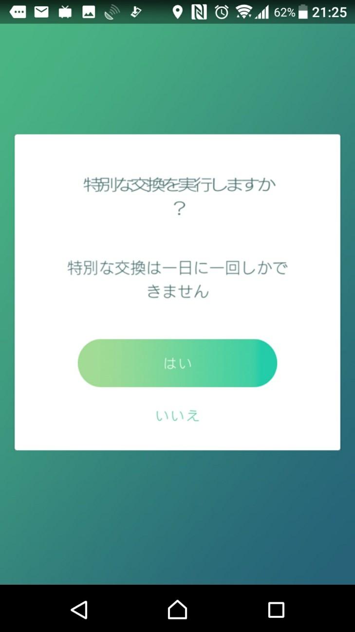 f:id:KEN-S:20180622223223j:plain