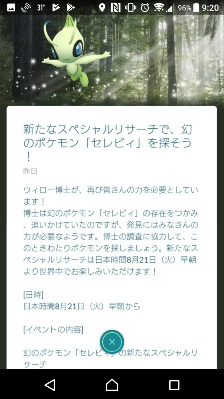 f:id:KEN-S:20180821222546j:plain