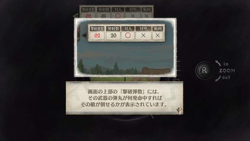 f:id:KEN-S:20181108212337j:plain