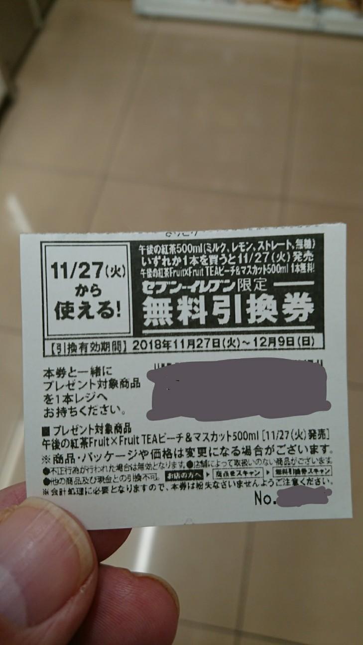 f:id:KEN-S:20181208012919j:plain